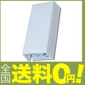 アイリスオーヤマ 布団カバー 掛け布団用 綿100% ダブル 190×210cm パステルブルー CMK-D