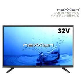 ネクシオン 32V型 液晶テレビ FT-C3201B