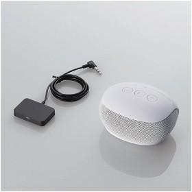 ELECOM エレコム ワイヤレスTV用スピーカー ホワイト   LBT-SPP20TVWH (2401179)  送料区分B