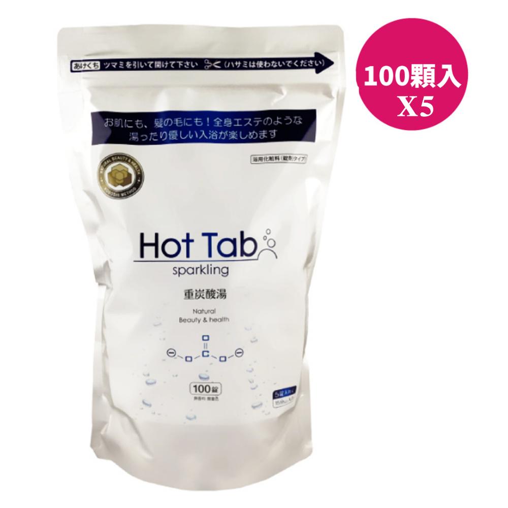 【Hot Tab】重炭酸泉錠-100顆裝家庭號x5