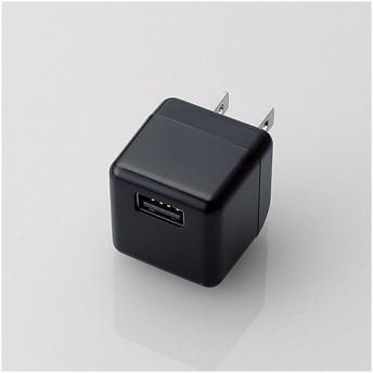 ELECOM(エレコム) MPAACUBN003BK キューブ型AC充電器(スマホ用1.8A) ブラック