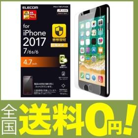 エレコム iPhone8 フィルム 衝撃吸収 指紋防止 光沢 iPhone7 対応 PM-A17MFLFPAGN