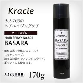 クラシエ バサラ 805 ハードスプレー 170g