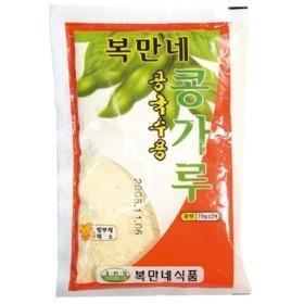 ■『ボッマンネ』豆乳そうめん用豆粉 コングッス汁用豆粉(70g)■