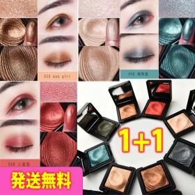 「1+1」発色がゴージャスすぎる!!2017新発売アイシャドウ