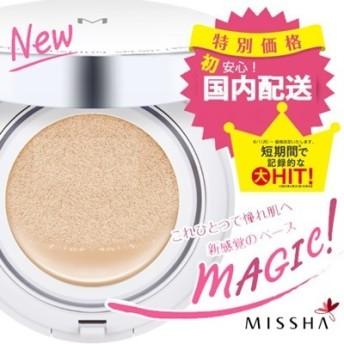 国内発送 [MISSHA] Mクッションファンデーション (21号/23号) M Magic Cushion SPF50+ PA+++/ TONY MOLY サンブロック