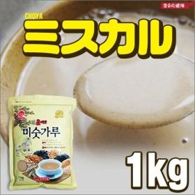 【健康飲料】CHOYA ミスカル 1kg ミシッカル 禅食 健康ダイエットにおすすめ♪好みに合わせて砂糖や蜂蜜を入れるともっと美味しく召し上がれます。