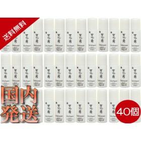 [雪花秀][国内から発送]雪花秀(ソルファス)美 白ライン 滋晶水(化粧水)20個+滋晶乳液20個 計40個セット/お試しサンプル ソルファス/韓国コスメ/土日祝日を毎日発送
