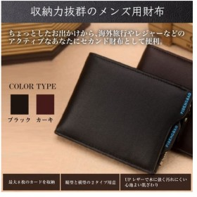 財布 メンズ 二つ折り サイフ さいふ レザー 短財布 折財布 プレゼント
