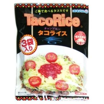 【定番人気】オキハム タコライス3袋入 【お買い得】