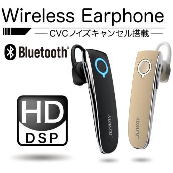 bluetooth イヤホン iphone8 iphone plus スマホ ブルートゥース イヤホン 片耳 スマホ アンドロイド イヤホン 高音質 ヘッドホン ジム 「meru3」