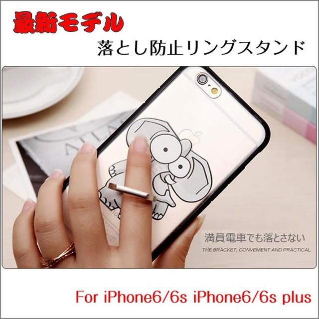 iPhone7ケース iPhone8ケース【送料無料】(h04_009)iPhone6 iPhone6s ケース スマホカバー iphone 7 plus iphone 6s plus クリアケース