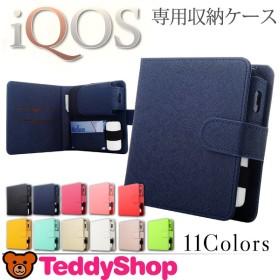 19f499b62484 アイコス ケース iQOS ケース ホルダー 手帳型 電子タバコ カバー 収納ケース 可愛い シンプル おしゃれ コンパクト