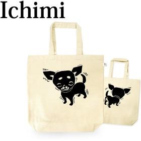 【メール便送料無料】【Ichimi】トートBAG【大容量】【コットン】【当店限定】dog/チワワ/犬/トートバッグ