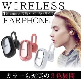 bluetooth ワイヤレスイヤホン iPhone8 plus iPhone X iPhone10 iPhone7 iPhone6 スマホ イヤホン 高音質 軽量 イヤホンマイク 音楽 meru3