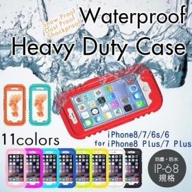 防水ケース スマホケース iPhoneケース iPhoneX iPhone8 iPhone7 iPhone6s 耐衝撃 防塵 防水 IPX8 IP68 耐水深6m 水中撮影 ネックストラップ付属