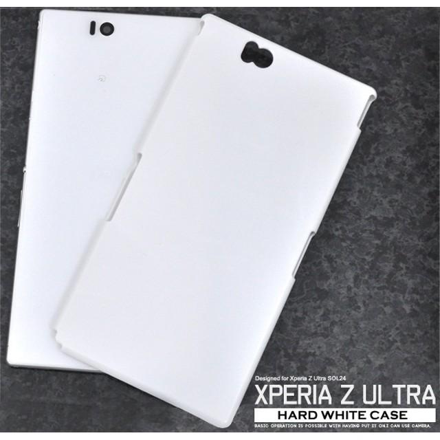 f4876c88b5 【au KDDI Xperia Z Ultra SOL24】用 ハードホワイトケーススマホケース スマホカバー エクスペリア