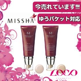 【ゆうパケット対応】 ミシャ人気NO1商品!!!MISSHA 韓国コスメ ミシャ M BBクリーム UV SPF42 PA+++ 50g