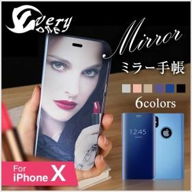 【送料無料】 iPhoneケース ミラーケース アイフォンケース スマホケース 手帳型 ケース 透ける スマホケース シンプル