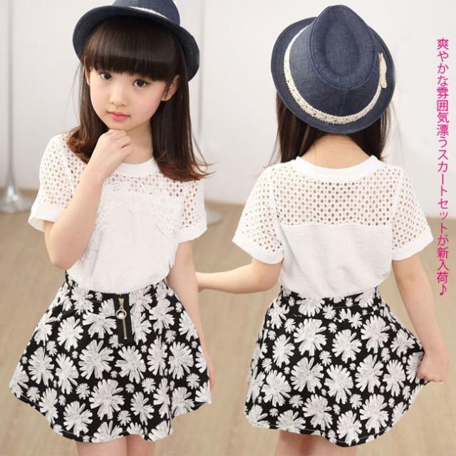 cb16322724d52 Tシャツ+スカート starf 2点セット セットアップ 半袖 女の子 花柄 セットアップ 夏. トップ 子供用品 キッズファッション その他