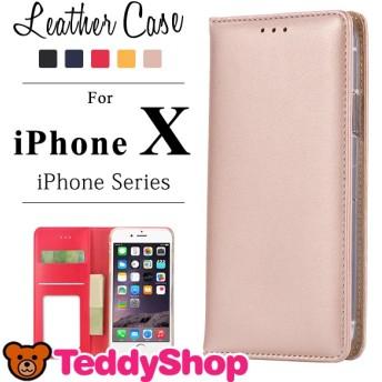 即納 国内発送 送料無料 iPhoneX iPhone8 ケース iPhone8 Plus iPhone7 iPhone7 Plusケース iPhone6s iPhone6 スマホケース