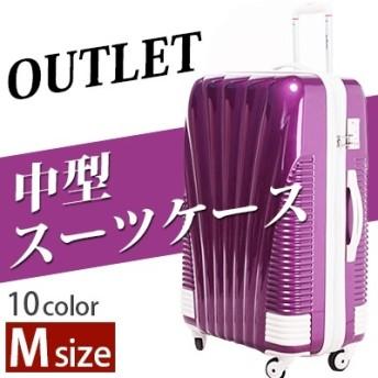 たっぷり収納!インナーフラット仕様!【送料無料・アウトレット】中型スーツケース(Mサイズ)☆米国旅行に必須のTSAロック標準装備!安心の1年間保証つき【キャリーケース、キャリーバッグ、海外旅行、旅行バッグ、旅行鞄】