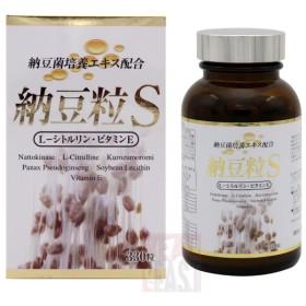 水星薬品 納豆粒S 330粒 納豆菌培養エキス 配合