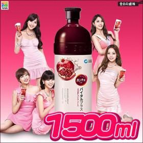 ホンチョ 紅酢 大容量 1500ml 飲むお酢 バイタルプラス「ダイエット1位」 [KARA] 美Body 飲めるざくろ紅酢 ざくろ 徳用 韓国では5人に1人が飲んでいます!美味しく飲めるホンチョ!