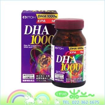 【送料無料!】DHA1000 120粒×3個【井藤漢方製薬】【4987645494738】【納期:10日程度】