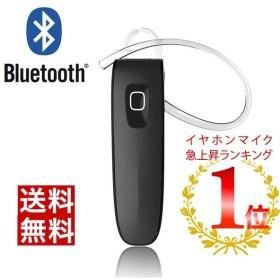 Bluetooth ブルートュース イヤホン ワイヤレスイヤホン iPhone7 イヤフォン ランニング 両耳対応