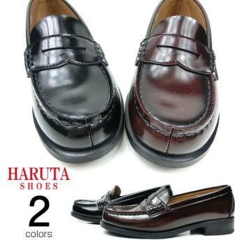 HARUTA ハルタ ローファー レディース 全2色 4505 通学 学生靴