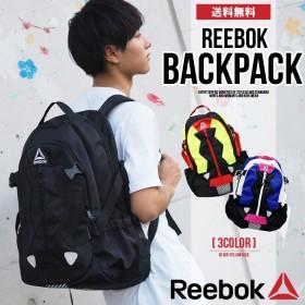 リーボック リュック メンズ レディース Reebok 大容量 a4 通勤 通学 ポンプヒューリー イージートーン バックパック おしゃれ デイパック 人気 ブランド 軽い 軽量 スポーツ アウトドア