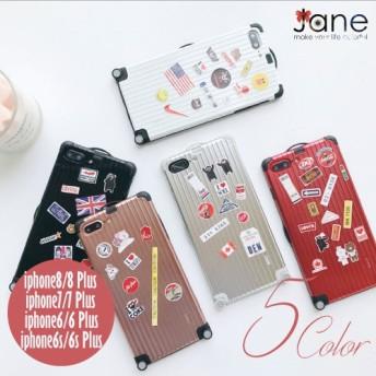 iphone8対応スマホケース! iphone8/8 Plus/7/7 Plus/6/6s/6 Plus/6s Plus スーツケース風ケース シンプル アイフォンケース 5color★[jks336