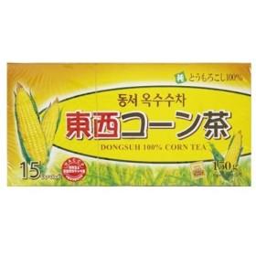 『東西』コーン茶|トウモロコシ茶(150g・15包 ティーバッグ)|煮出し・水出し両用[ドンソ][韓国お茶][健康茶][韓国飲料][ダイエット茶]