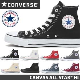 コンバース オールスター レディースCONVERSE CANVAS ALL STAR HI/キャンバス オールスター HIレディーススニーカー 靴