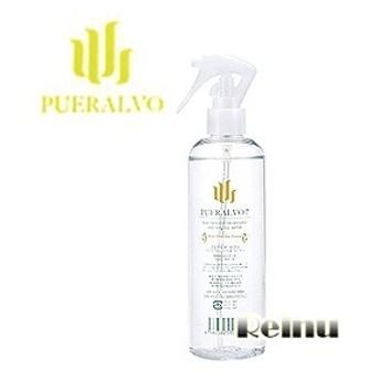 プエラルボ セブン 300mlより清潔で潤いのある艶やかなお肌のために♪【定型外郵便 送料無料!】