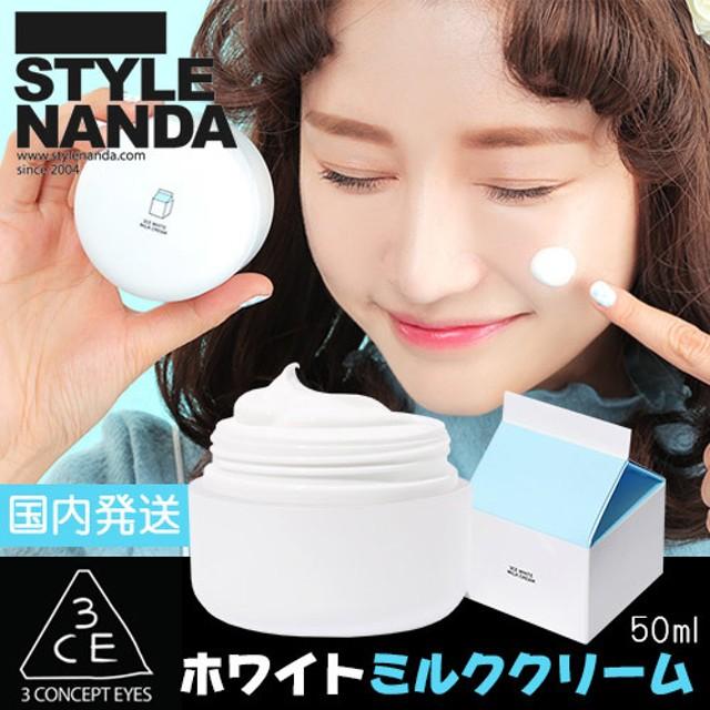 3CONCEPT EYES ホワイトミルククリーム 安心国内発送 韓国コスメ ウユクリーム ミルククッション パックトゥフォーム スリーピングマスク