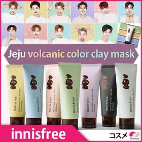 【即日発送】【innisfree】Jeju volcanic color clay mask 済州の火山岩カラークレイマスク7種【コスメ】【化粧品】【美容】
