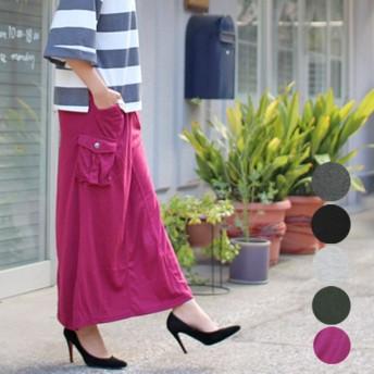 【LUCY】選べる2TYPE ミリタリー風立体ポケット付きロングスカート ウエストゴム Aライン ストレッチ フレア マキシスカート 大きいサイズ