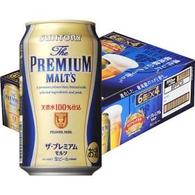 サントリープレミアムモルツ 350缶 24本入【6缶×4】【送料無料】ビール premium malts