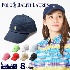 POLO RALPHLAUREN ポロ ラルフローレン キャップ 323 552489 650920 レディース