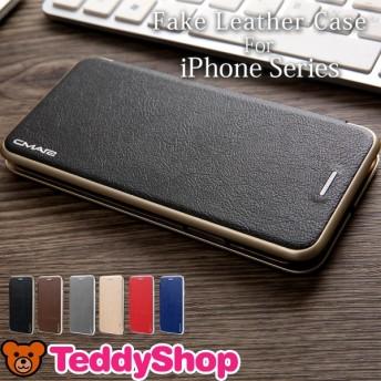 手帳型 スマホケース iPhone XS ケース iPhone XR ケース おしゃれ iPhone X Max ケース iPhone8 7 plus カバー レザー TPU 耐衝撃