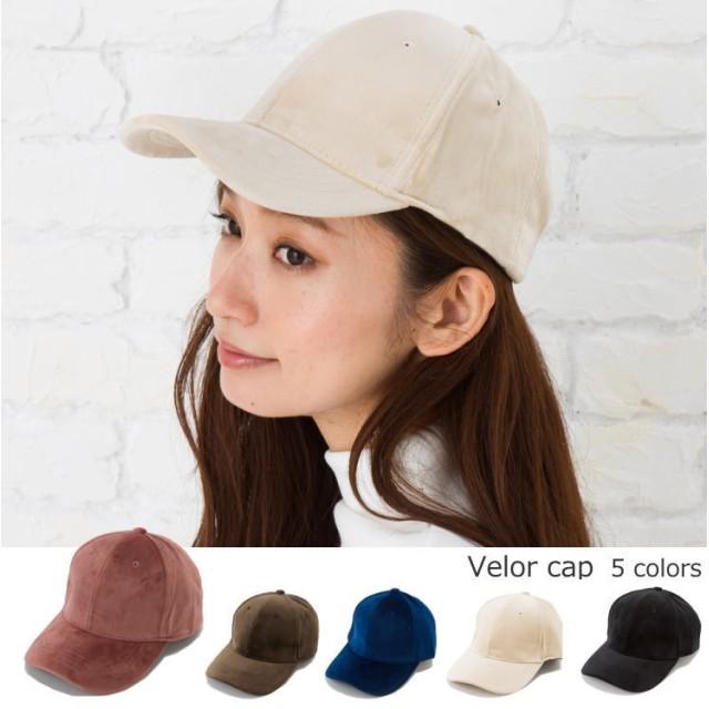 77585ff60122f 帽子 レディース キャップ ベロア 女の子 可愛い 秋 冬 大人 可愛い 野球帽 ハット