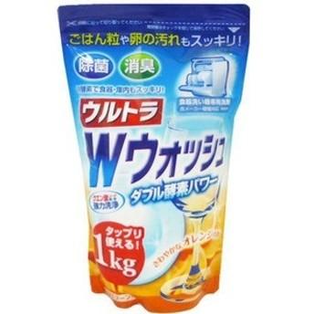 食洗機 洗剤 ウルトラWウォッシュ1kg オレンジの香り★ごはん粒や卵の汚れもスッキリ W酵素で食器・庫内もスッキリ