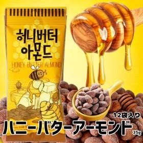 ハニーバターアーモンド 30g 12個入り ハニーバターアーモンド30g ハニーバター ハニーバターシリーズ 韓国食品 韓国お菓子 スイーツ 大人気韓国お菓子 12袋