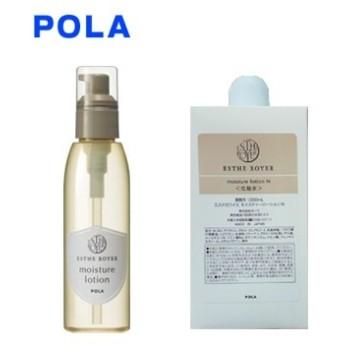 【POLA】【ポーラ】 エステロワイエ モイスチャーローション(化粧水) 1L