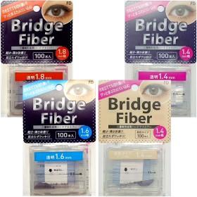 【送料無料】二重テープ アイテープ 二重まぶたテープ クセ付け アイプチ ブリッジファイバー 二重ファイバー 形成 ふたえ まぶた シール 眼瞼 下垂 防止 引(qmat-008)