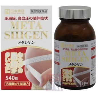 日本薬店 META SHIGEN メタシゲン 540錠 薬王製薬