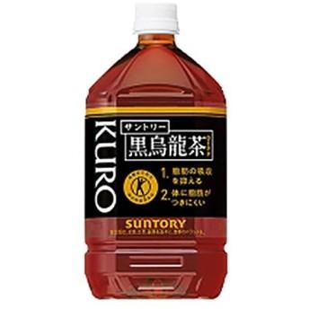 サントリー 黒烏龍茶【特定保健用食品 特保】 1Lペットボトル×12本入