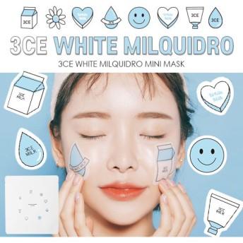 \インスタジェニック /【2袋SET】 3CE ホワイトミルク ミニマスク 28g×2袋セット 見た目だけじゃなくて効果も抜群 SNSで人気者になれるかも